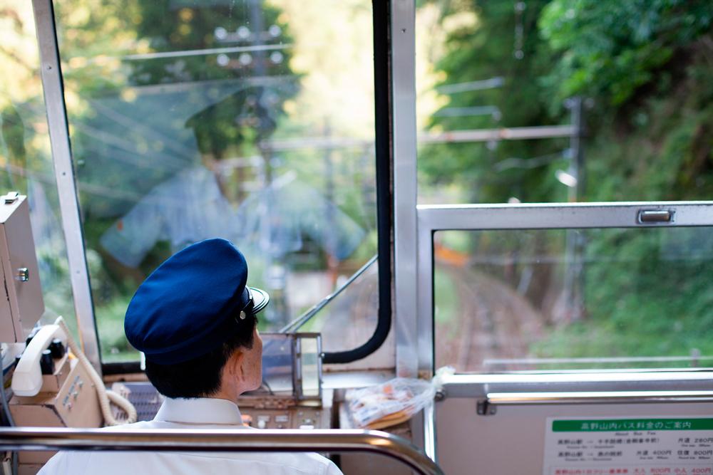 japan_3
